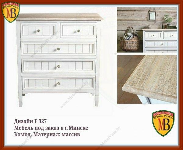 пеленальный стол~49~mebelvam~фото