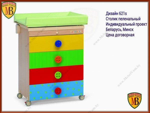 столик_пеленальный~582~заказ_Минск
