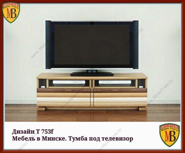 тумба под телевизор_511а_дизайнерская_мебель под заказ_страна происхождения Беларусь