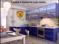 dizajn_mebeli_pa57and_dlya_kk_kuxni