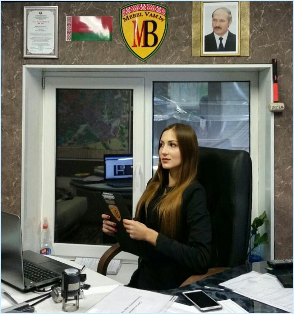 Кивачук Наталья Помощник руководителя