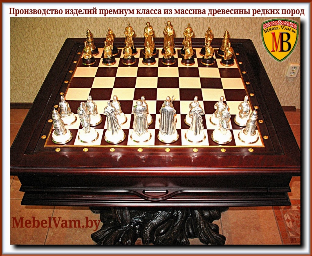 IMG_2gf_alitnaia_podarki_iz_massiva_minsk_na_zakaz