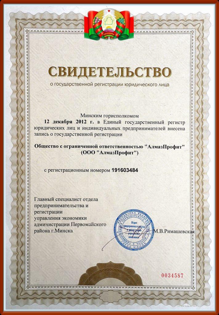 Производитель_мебели_на_заказ_777с_минск_3_сайт