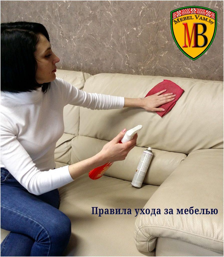 IMG_yhod_dlia_mebeli_kuhni_v_minske_32l
