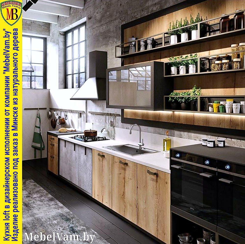 Кухни loft