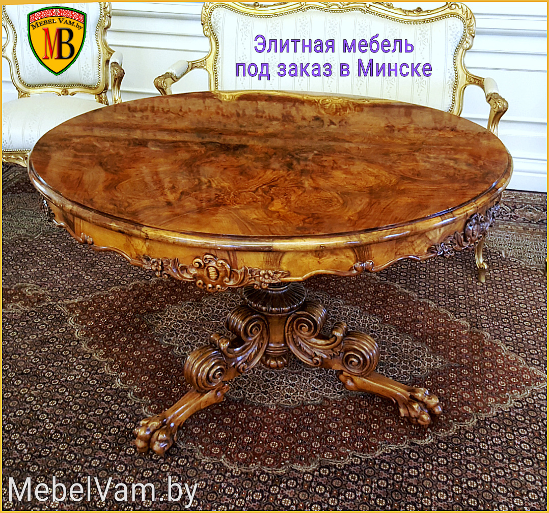 Винтажный стол из массива дерева