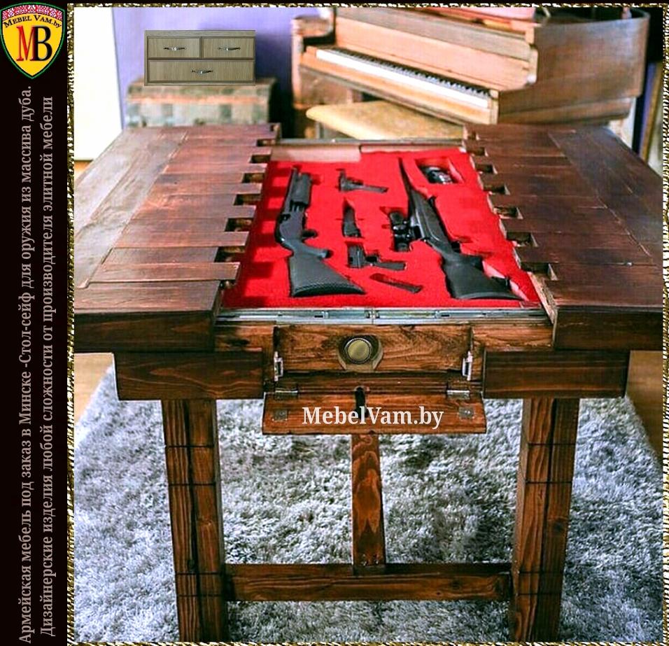 armeiskaia-mebel-stol
