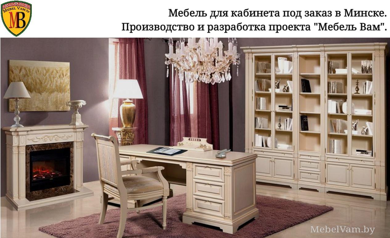 Mebel-dlia-biblioteki