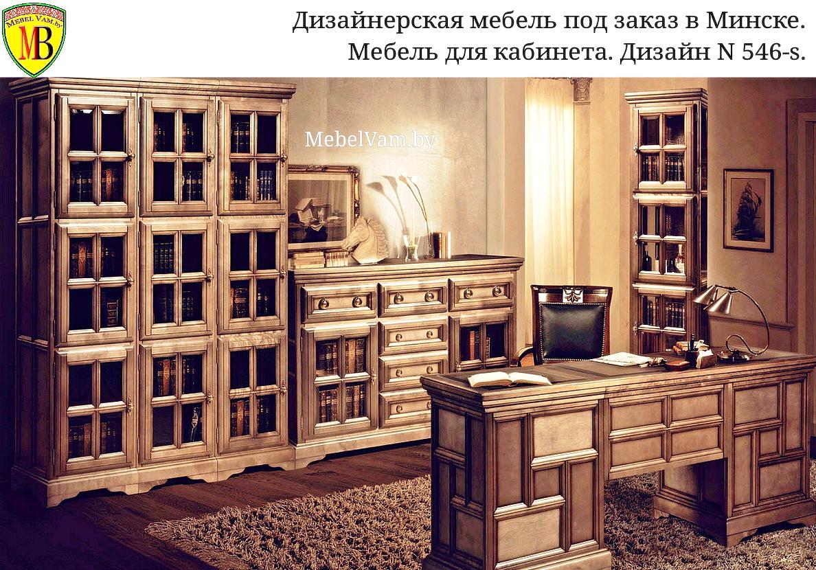 mebel-dlia-domashnei-biblioteki