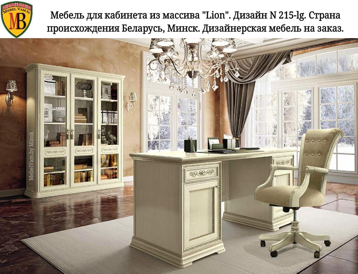 Kabinet_iz_massiva_minsk_31st