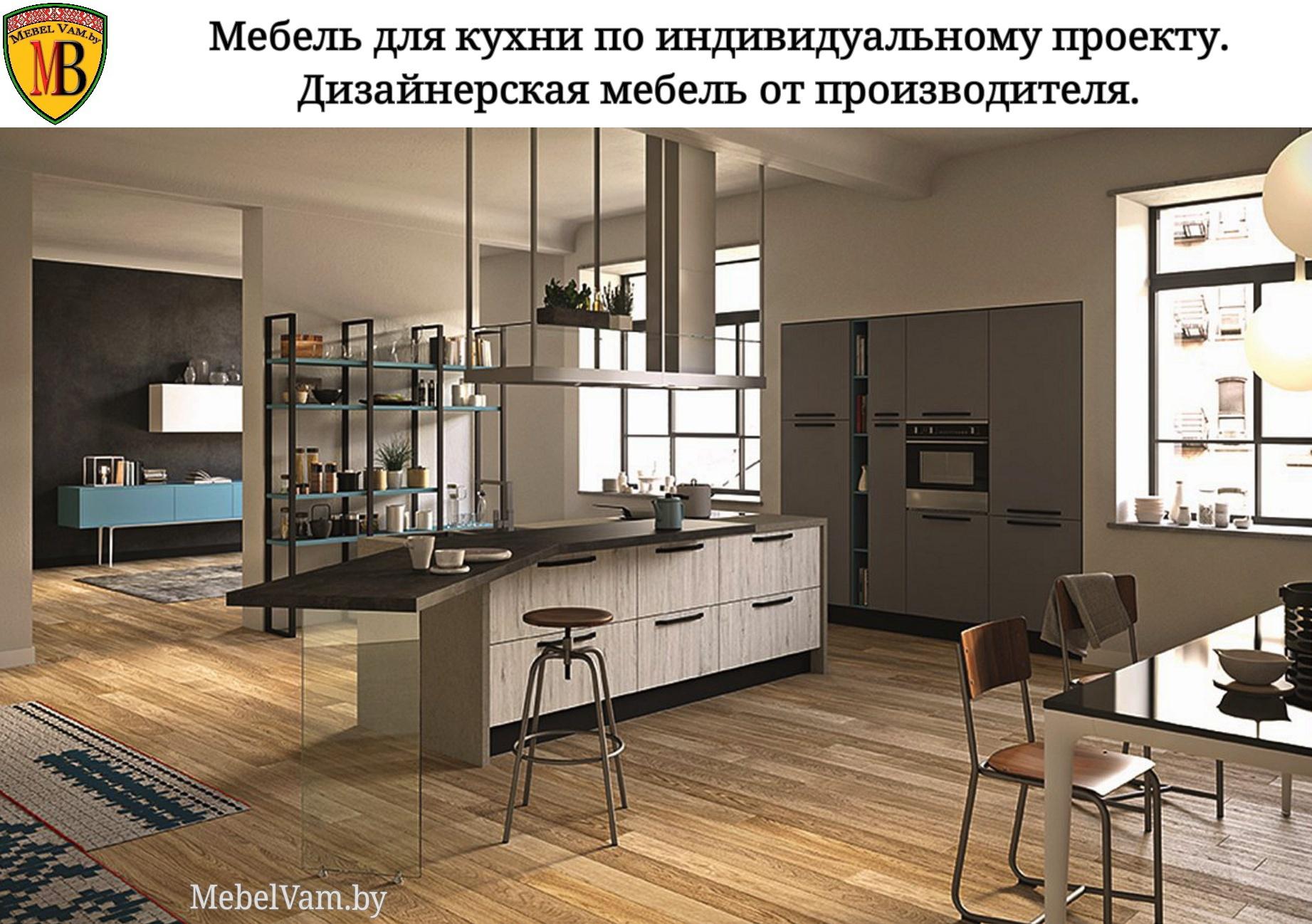 Кухня Студия Лофт фото