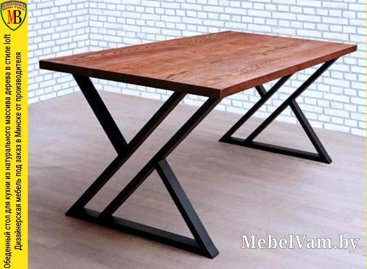 Кухонные столы Минск