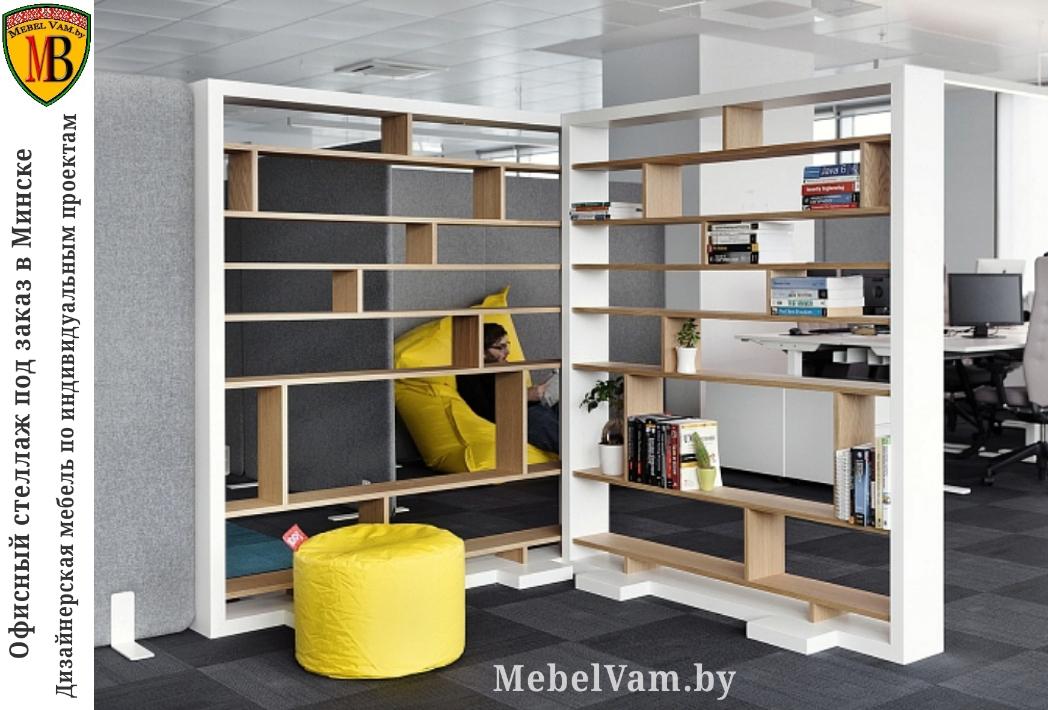 Ofisnaia-mebel-stellagi