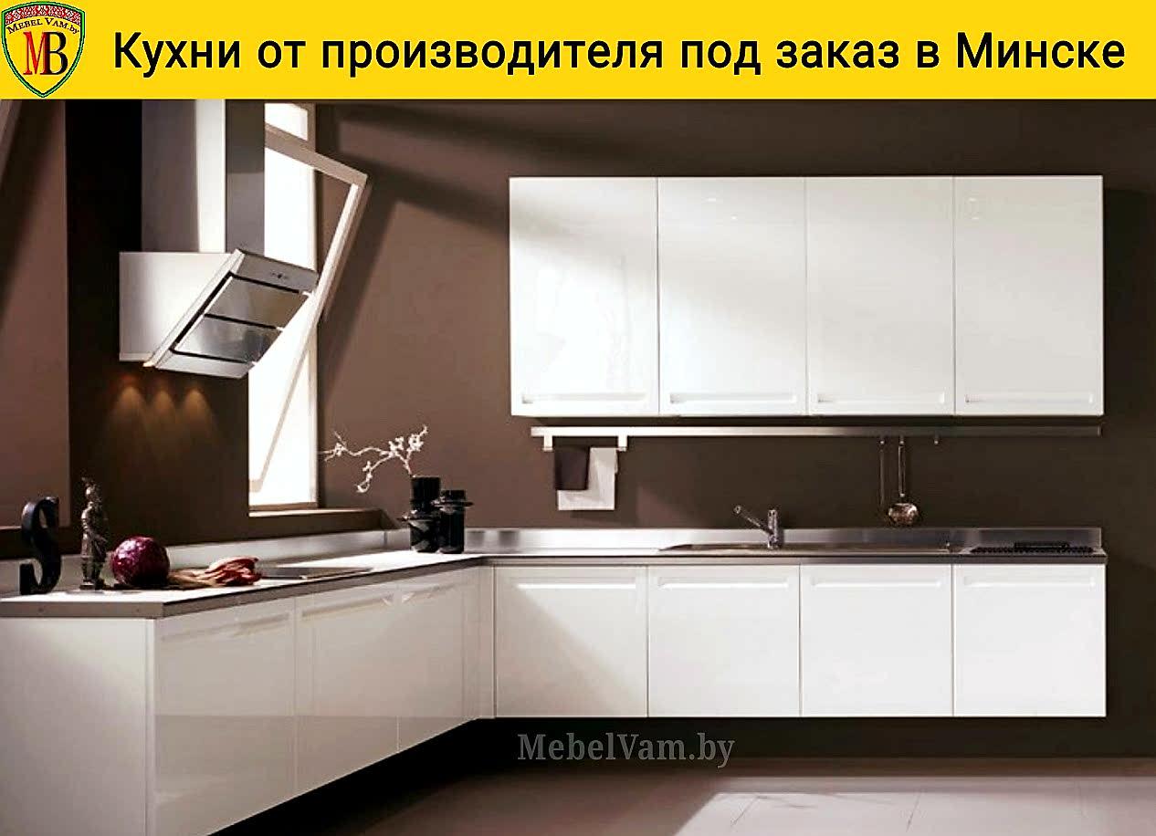 Uglovaia_kuhnia_foto