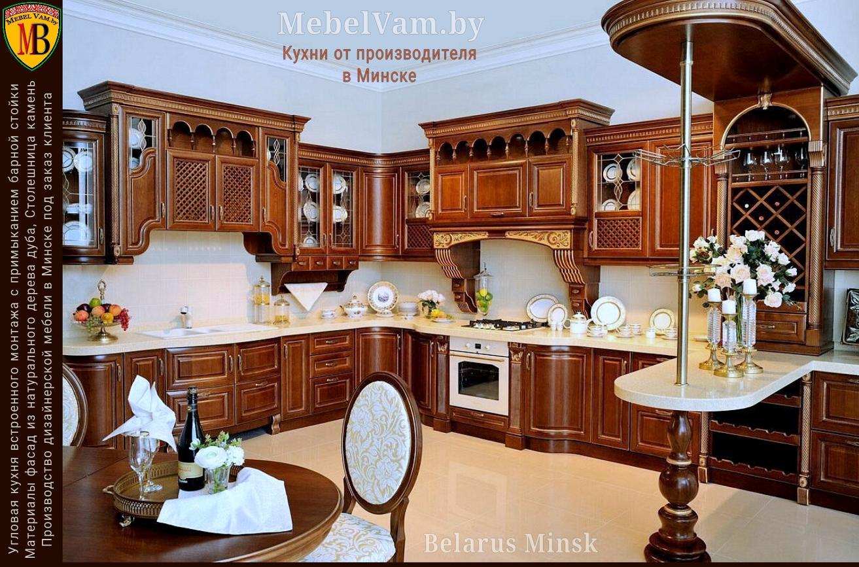 Uglovye_kuhni_Minsk