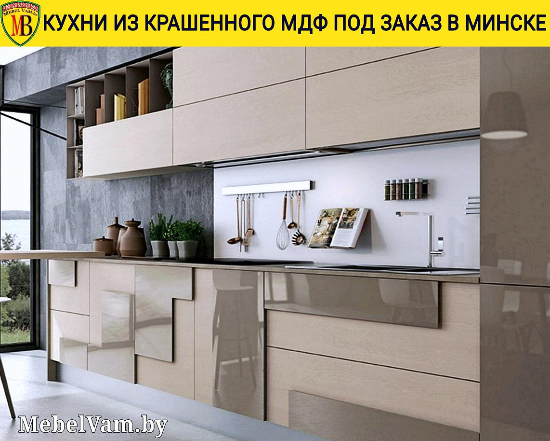 foto_kuhni
