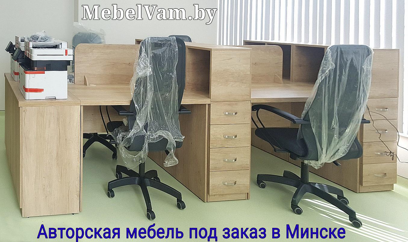 komputernye_stoly_727c